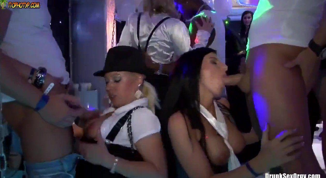 Completely drunk sex xxx pics